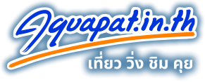Aquapat.in.th